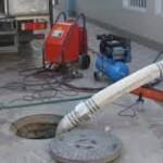 Почистване и продухване на канали - Ямбол